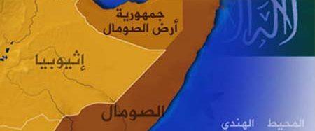 كتاب : الصومال الكبير