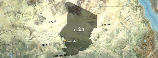 قطاع أوزو و الحرب بين تشاد وليبيا