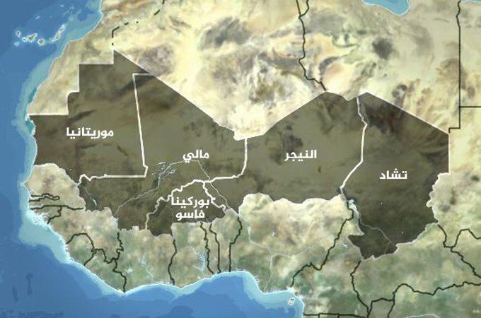 كتاب: الأمن فى منطقة الساحل الافريقي