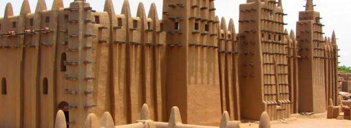 مساهمات قارة أفريقيا في الحضارة الحديثة