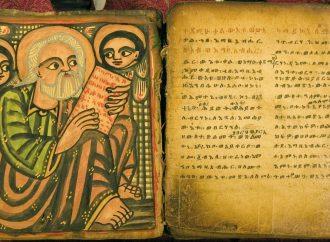 الأدب الإثيوبي من النشأة إلى الثورة 1 : الأدب الجعزى
